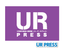 UR PRESS 連載