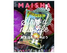 MAISHA 14 インテリア投稿 団地