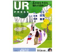 UR PRESS DIY