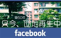 fb-b.jpg