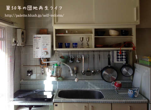 キッチンのタイル貼りDIYに挑戦