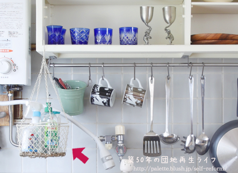 キッチン 収納アイデア